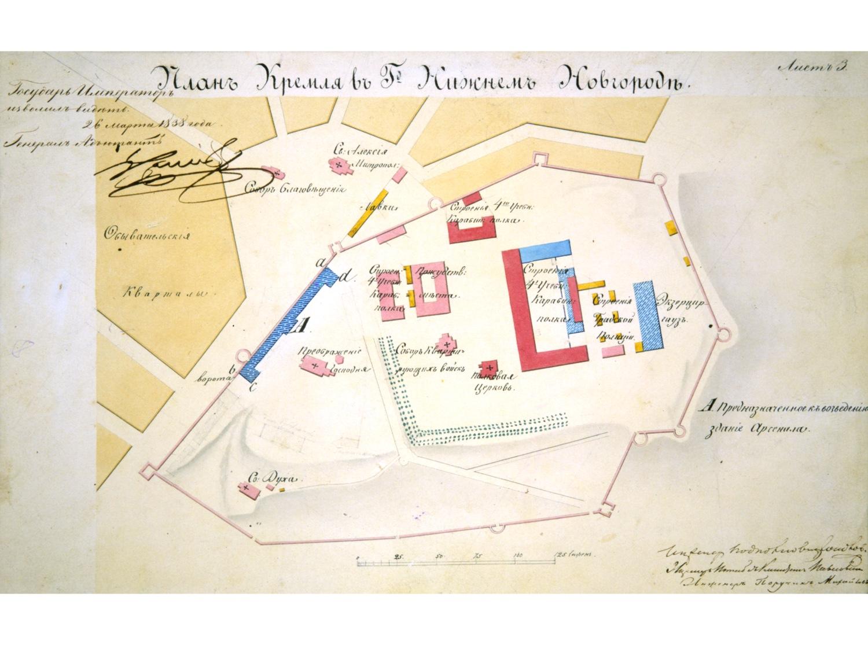 План Кремля в Нижнем Новгороде. Сер. XIX в.